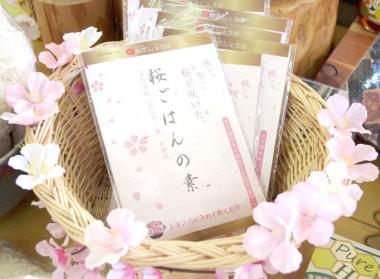 キッコーニホン_桜ごはんの素 春限定 180601