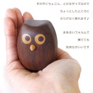 ふくろう 小_風工房_20180528_002
