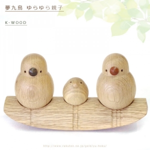 K-WOOD_ゆらゆら夢九鳥 親子_木製