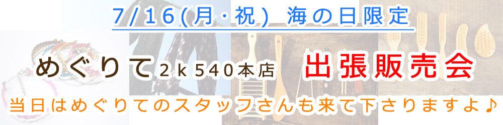 news_003.jpg