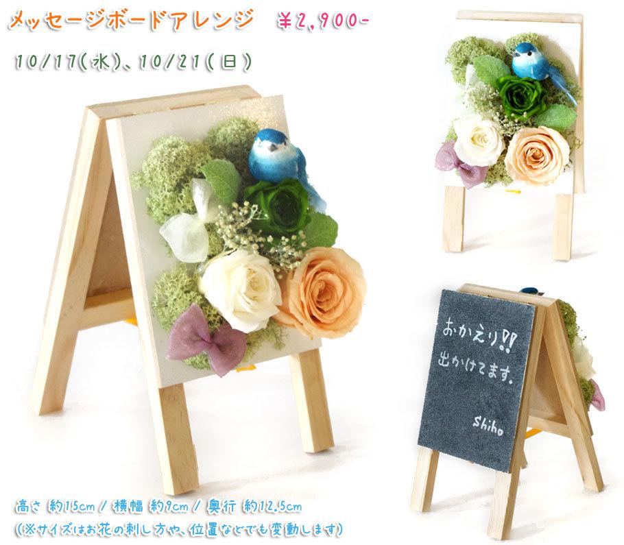 p_flower_201810.jpg