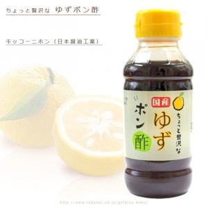 キッコーニホン_ゆずぽん酢 180602