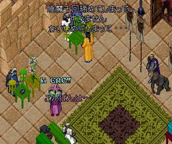 wakoku大行商の始まり