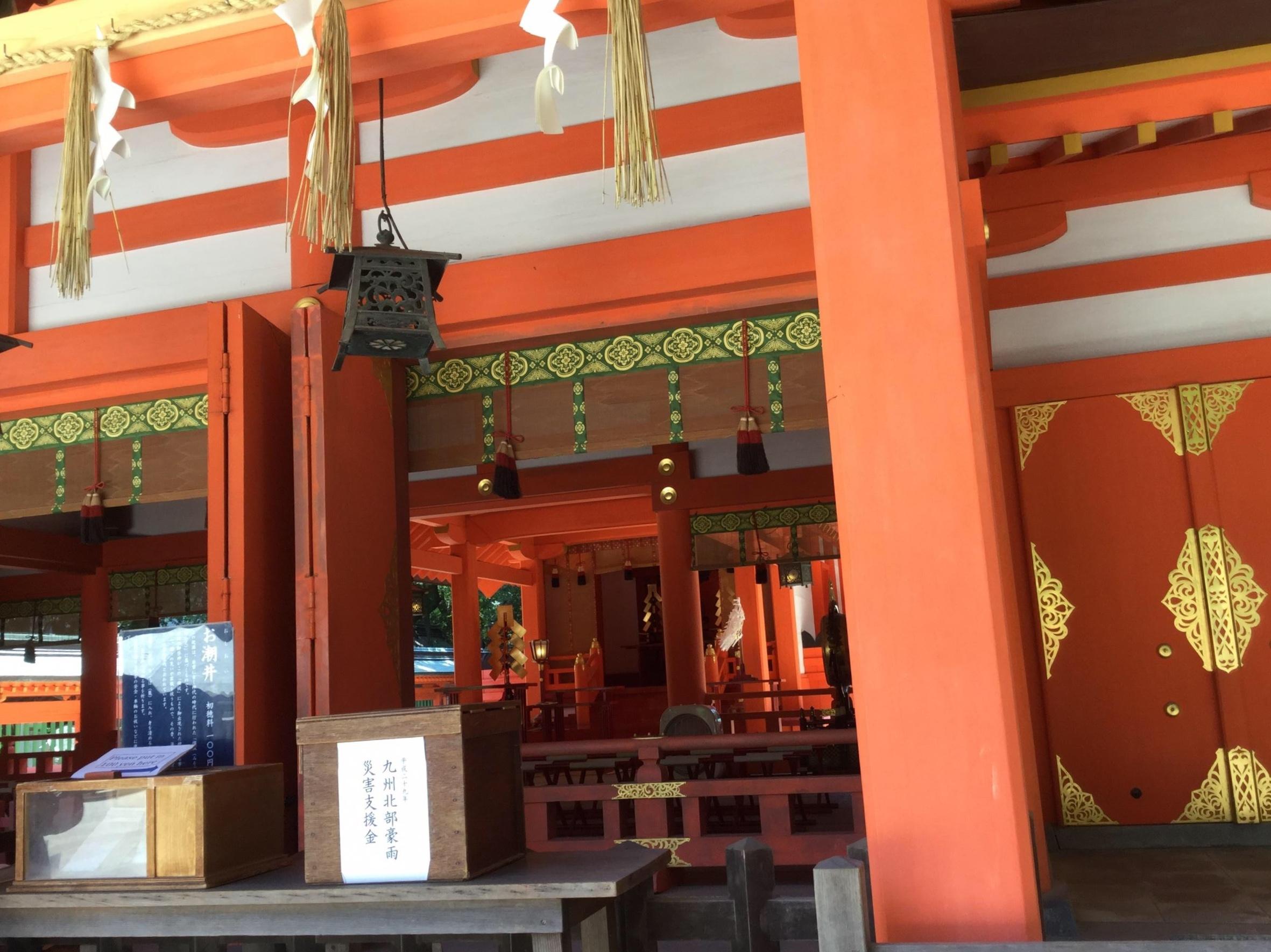 九州へ行ってきました その3