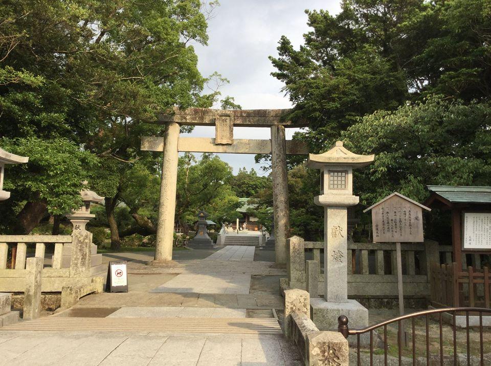 九州へ行ってきました その1