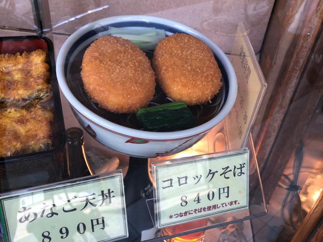 大菊総本店店頭