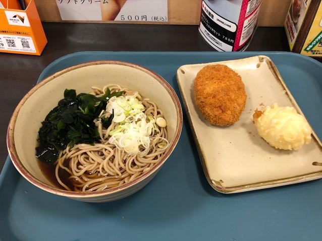 中井麺宿1
