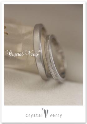 オーダー 結婚指輪 手作り