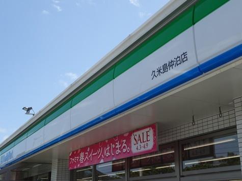 DSC06291.jpg