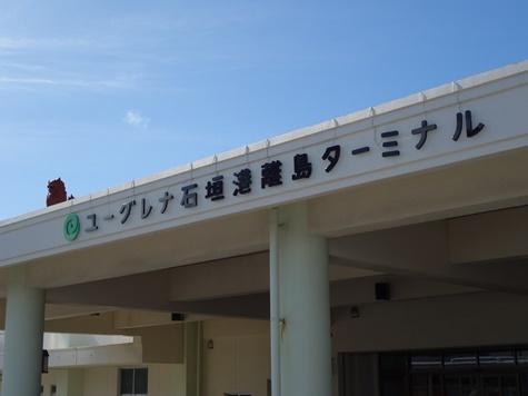 DSC07643.jpg