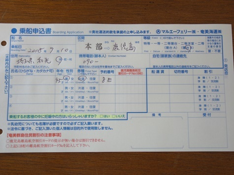 DSC09099.jpg