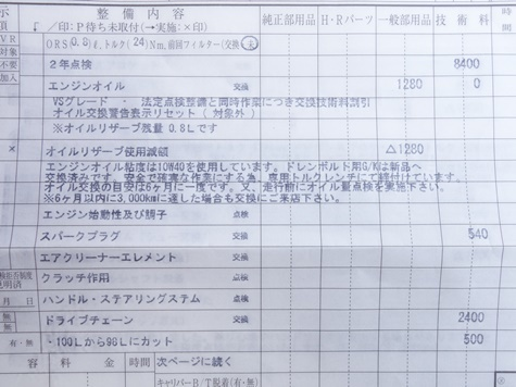 DSC09181.jpg
