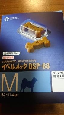 ちっくん⑤ (212x377)