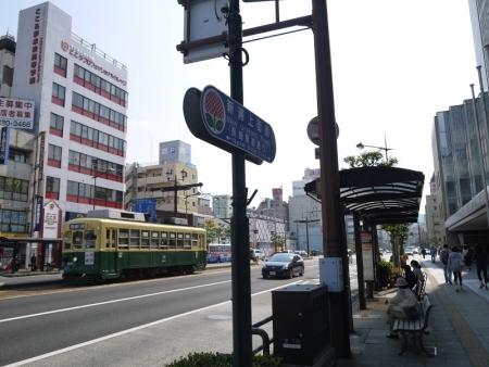 駅前通りを南へ