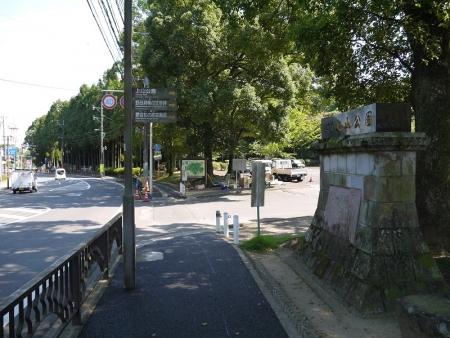上山公園入口