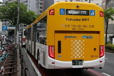 BRT(2)