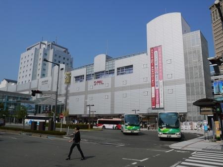 JR山形駅東口