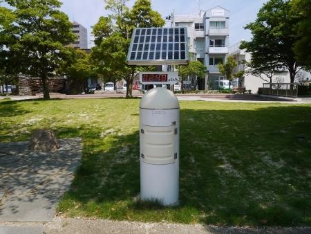 芳山公園(2)