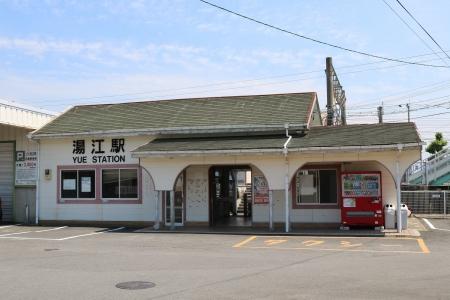 JR湯江駅
