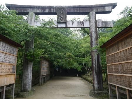 竃門(かまど)神社