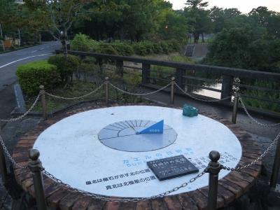 神柱公園(3)