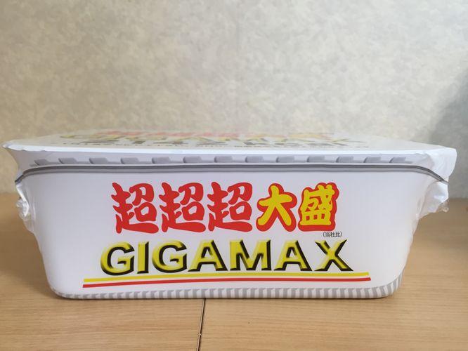 IMG_8044.jpg