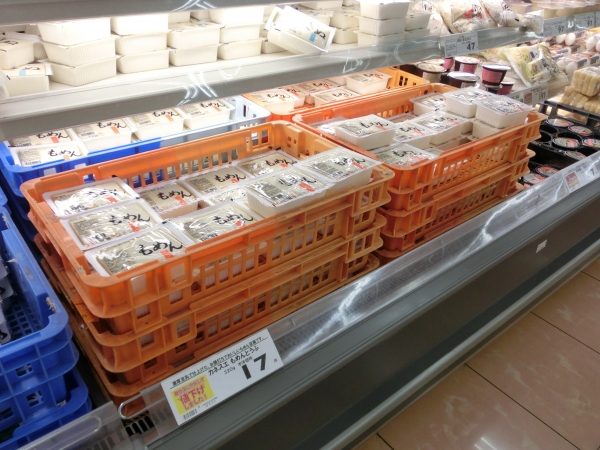 17円豆腐