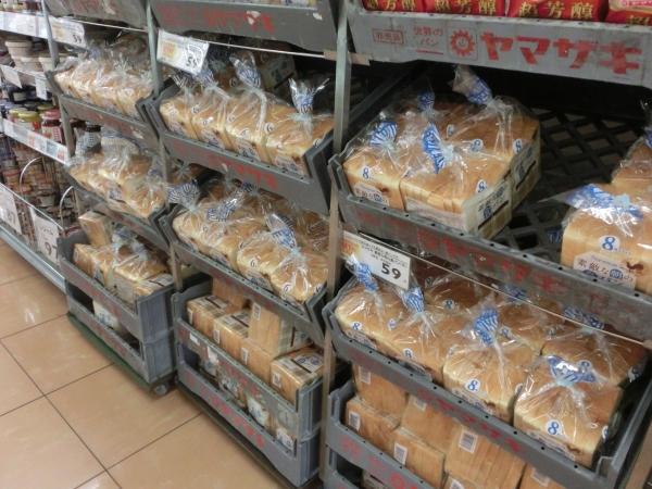 59円食パン