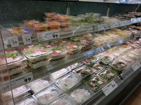 各種サラダ