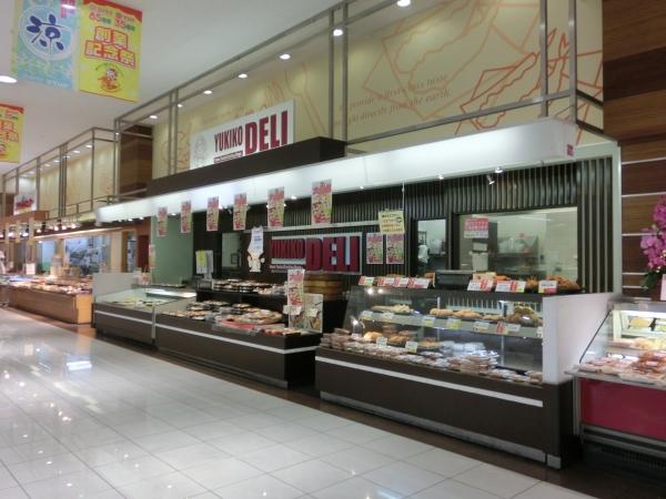 惣菜専門店
