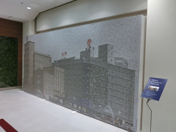 7階スマイルアート