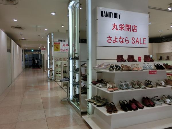 1階婦人靴