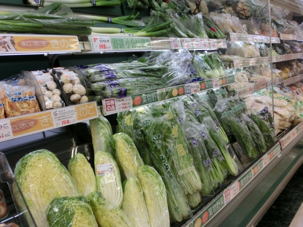野菜小分け
