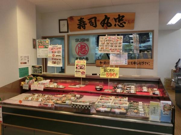 寿司専門店