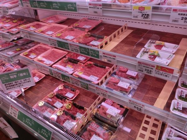牛肉品揃え