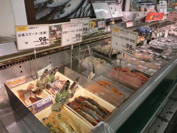 1階鮮魚お魚ステーキ