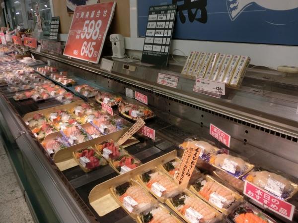 1階鮮魚お刺身