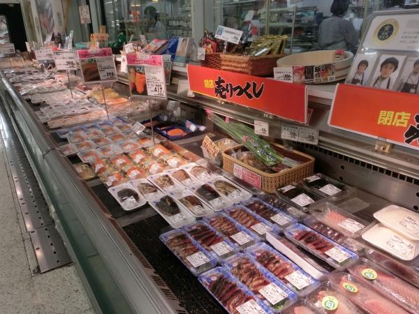 1階鮮魚関連陳列
