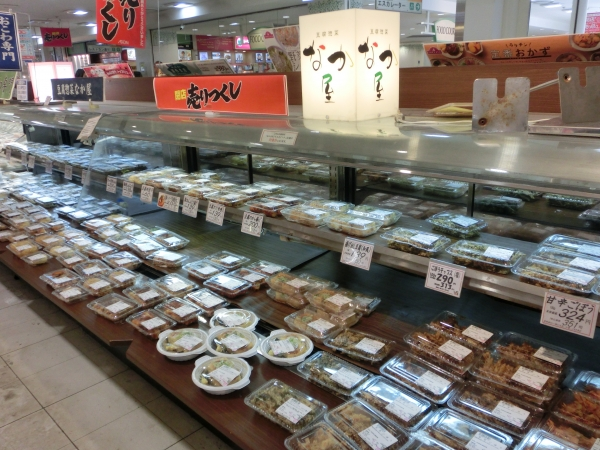 1階豆腐惣菜