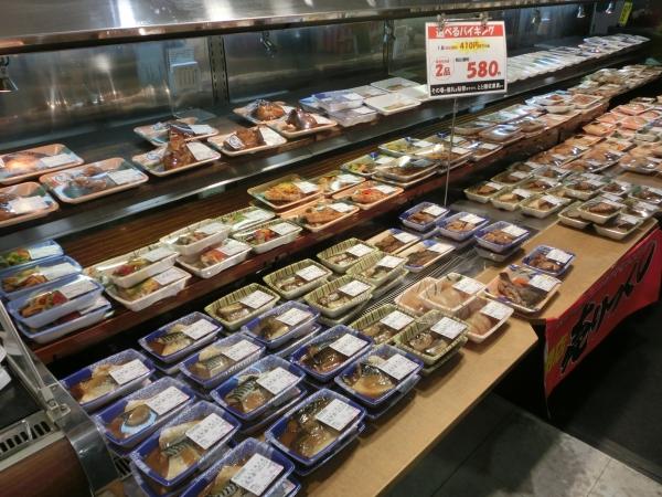 1階惣菜魚