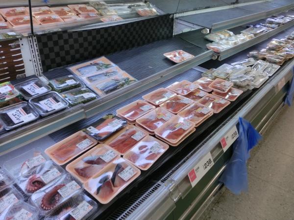 鮮魚品揃え