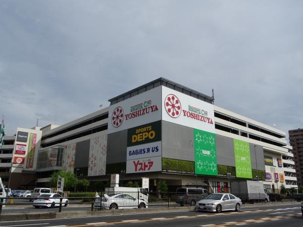 ヨシヅヤ店舗外観