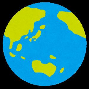 地球日本中心