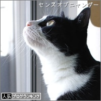 dai20180413_banner.jpg