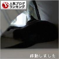 dai20180712_banner.jpg