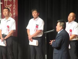 表彰式 ②