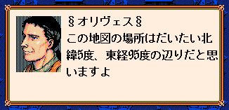 暗黒神の水晶玉座標