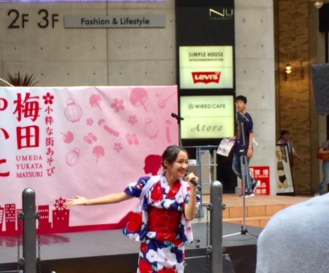 yukata41.png