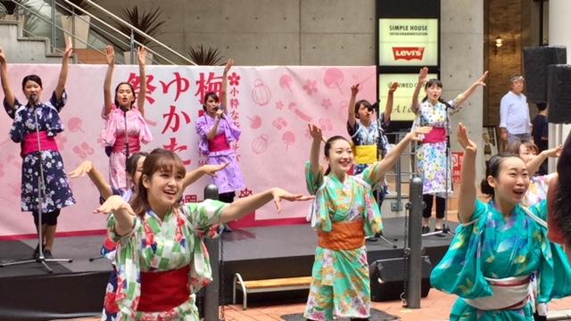 yukata51.png