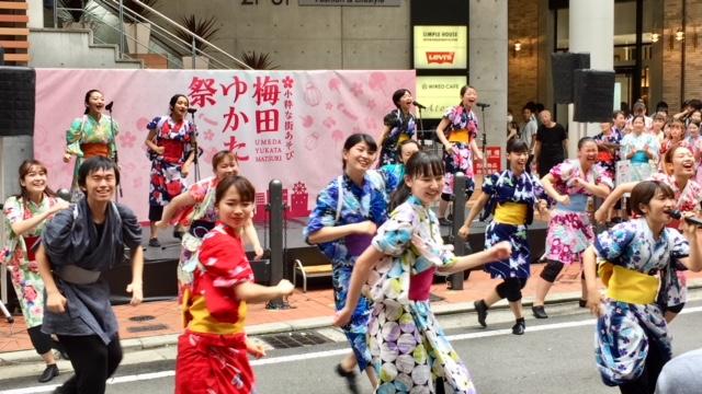 yukata8.png
